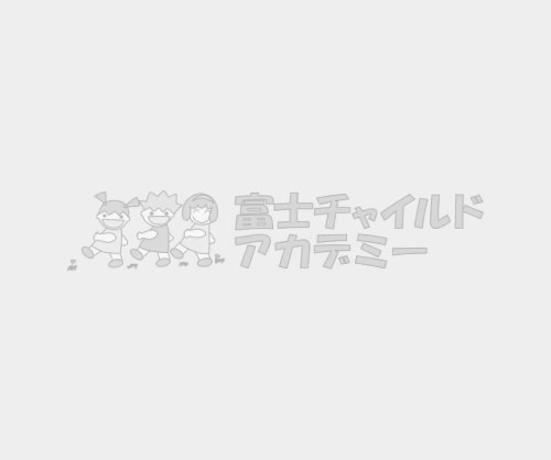 小学校受験 神奈川の成果