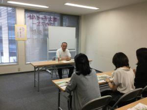 横浜教室 語る会2
