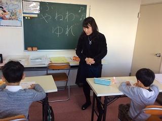 小学校準備コース(現年長児対象11月~3月)