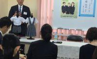 幼稚園受験をお考えの保護者様へ(3年保育受験・2年保育受験)