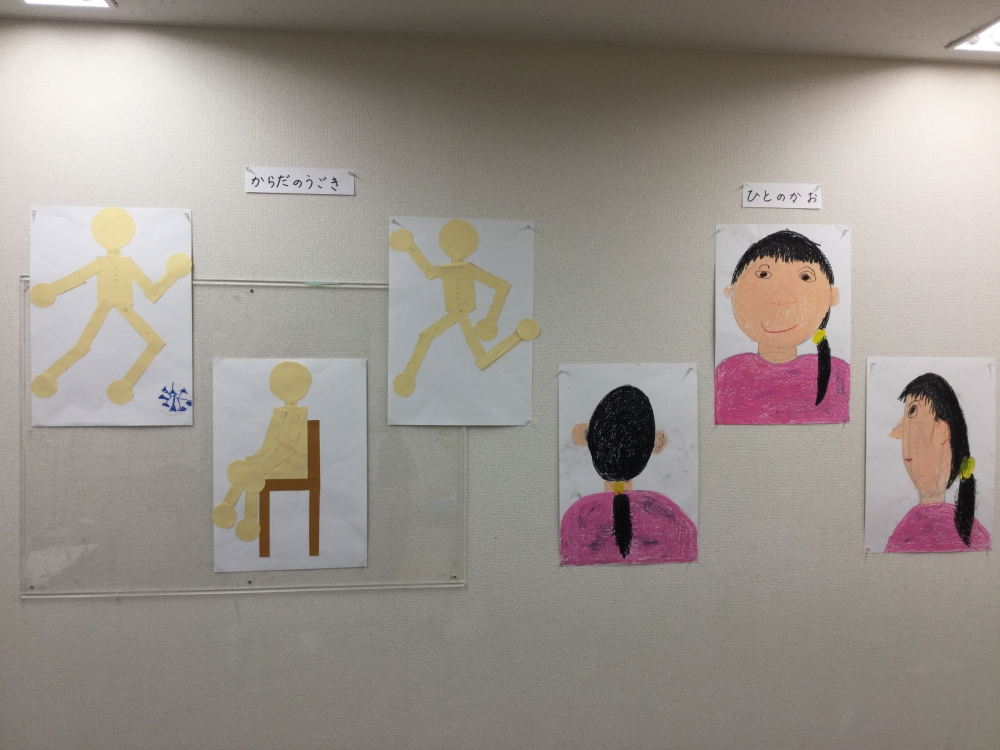 【年長児】絵画造形コース 新年長(年中11月~)ご体験受付中!