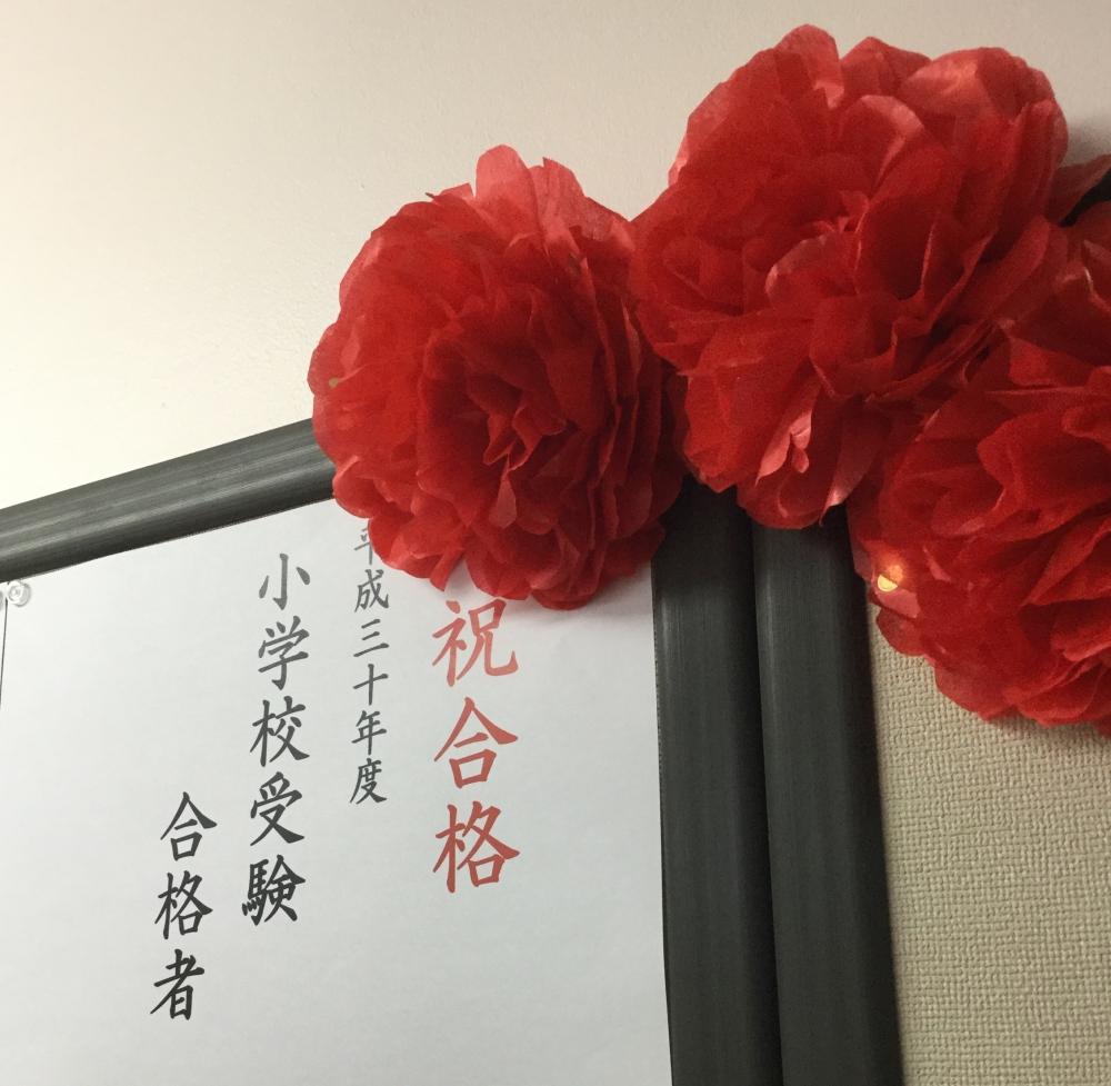 近年の横浜教室の合格実績・合格者の声