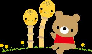 受付中!~2020春のキャンペーン(2/17月~3/14土)