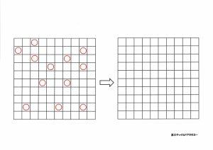 昭和小学校 入試対策 ペーパー 内容 模写