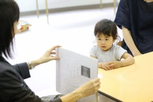 幼児教育で地頭を鍛える
