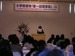 入試への準備(教務からのアドバイス)  第一回講演会より