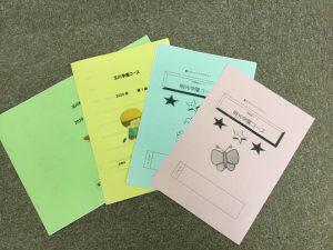 学校別コース(年長4月~10月)