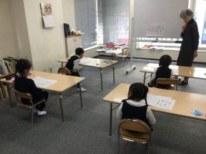 【現年中児の方】秋のキャンペーン40日間/無料体験授業のご案内