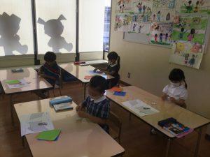 【現年中児の方】~秋のキャンペーン40日間/無料体験授業のご案内~