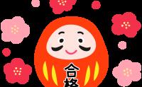 【合格速報!更新】2021年度入試 小学校受験・幼稚園受験