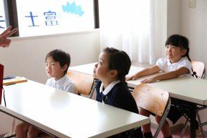 国立小学校の特徴