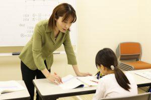 新小学1年生体験学習会のお知らせ