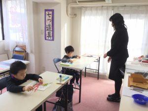 2021年 東京学芸大学附属小金井小学校・東京学芸大学附属大泉小学校受験対策 これから受講できる 講習 や 模試 についてのお知らせ お申込み受付中